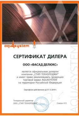 aquasyB4B93348-7DDF-7EDE-16E6-34990200FE9E.jpg